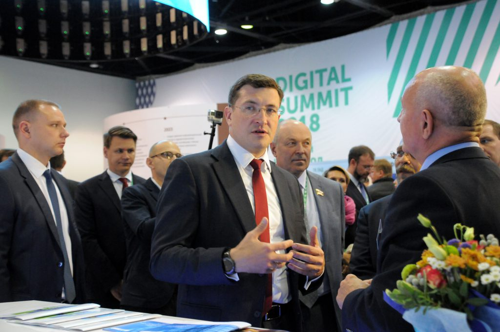 Международный Digital Summit открылся в Нижнем Новгороде