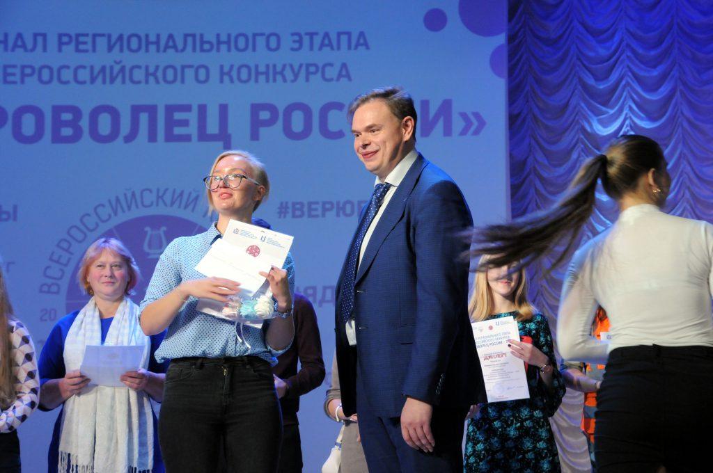 Сергей Злобин: «Волонтерское движение наиболее важно для нас в части патриотического воспитания»