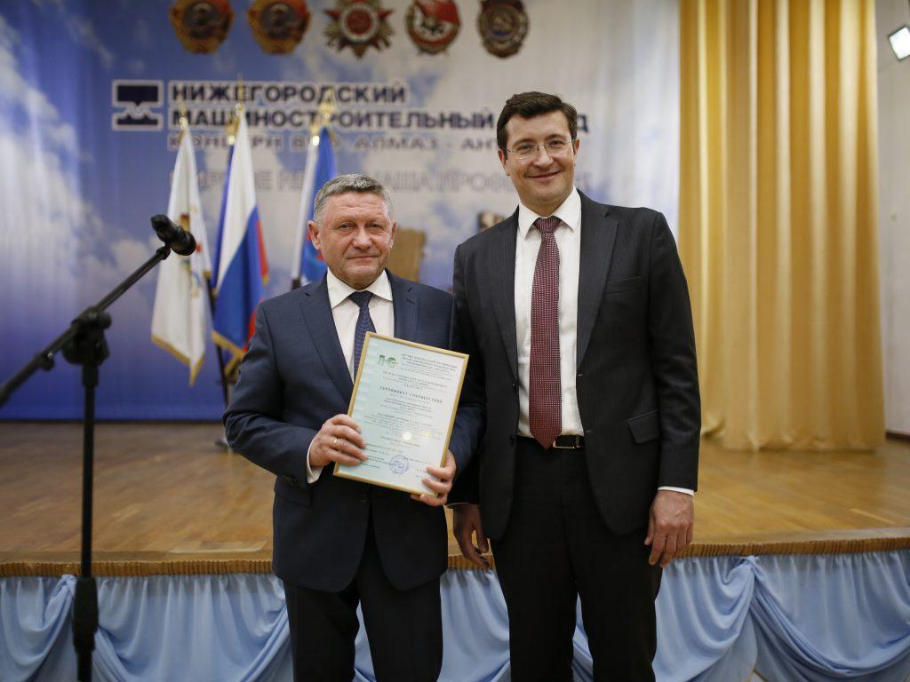 Нижегородские заводы первыми в стране получили сертификаты соответствия стандартам бережливого производства