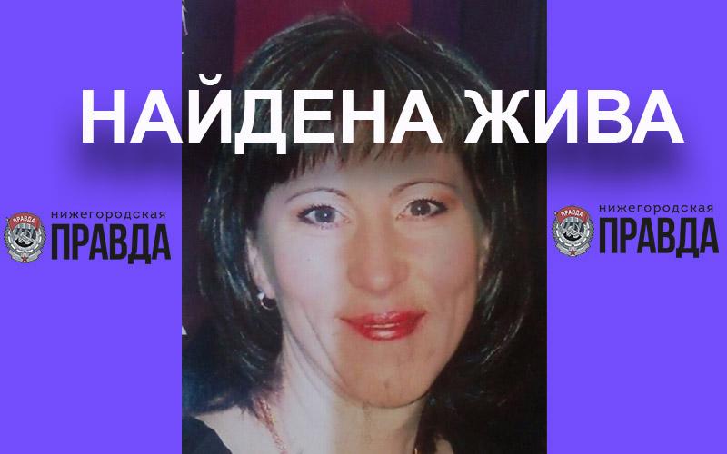 Пропавшая в Нижнем Новгороде Полушина Марина найдена! Жива