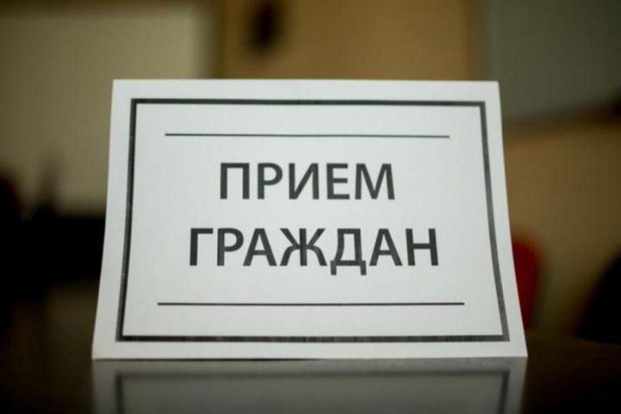 Выездной прием граждан пройдет в администрации Большеболдинского муниципального района