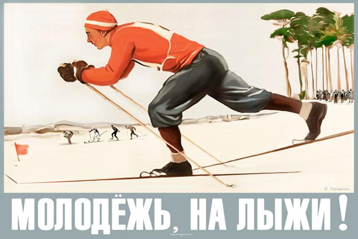 твердосплавными картинки с надписью вставай на лыжи шляпной