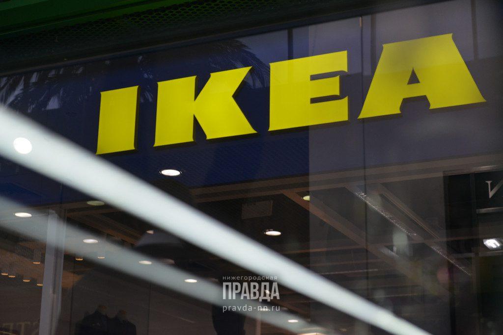 ИКЕА в Нижнем Новгороде возобновляет работу
