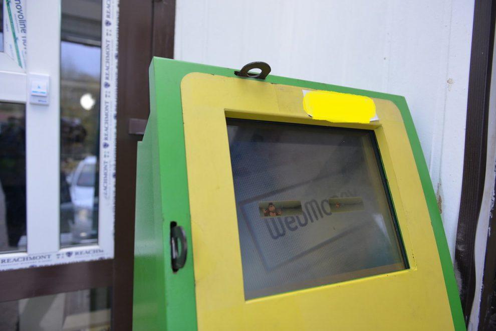 Игровые автоматы нижний новгород автозавод белатра игровые автоматы скачать