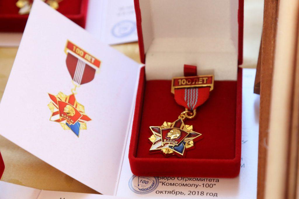Церемония награждения актива комсомола прошла в Нижнем Новгороде.