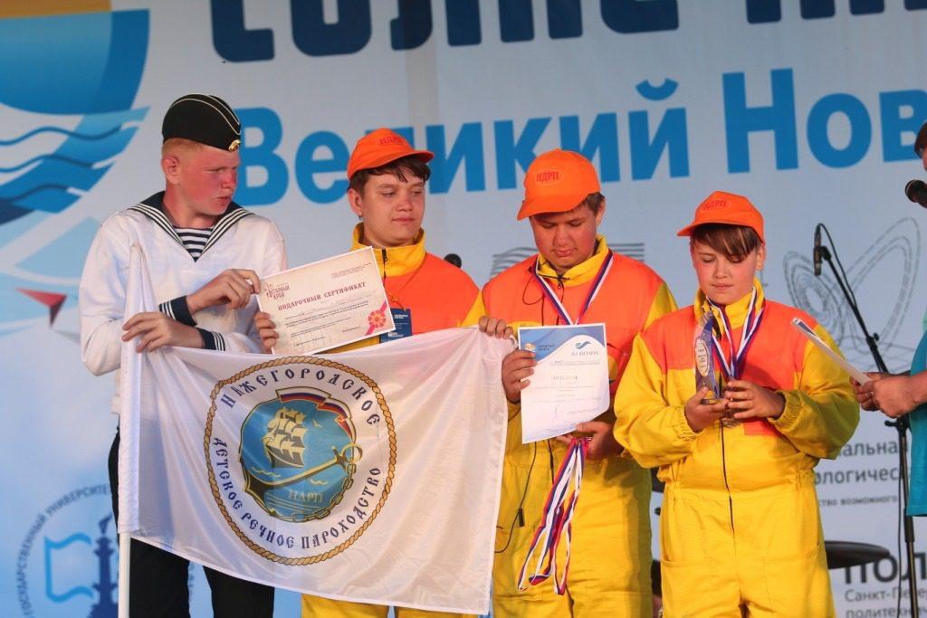 Эксклюзивный чемпионский кубок вручат юным нижегородцам в Москве