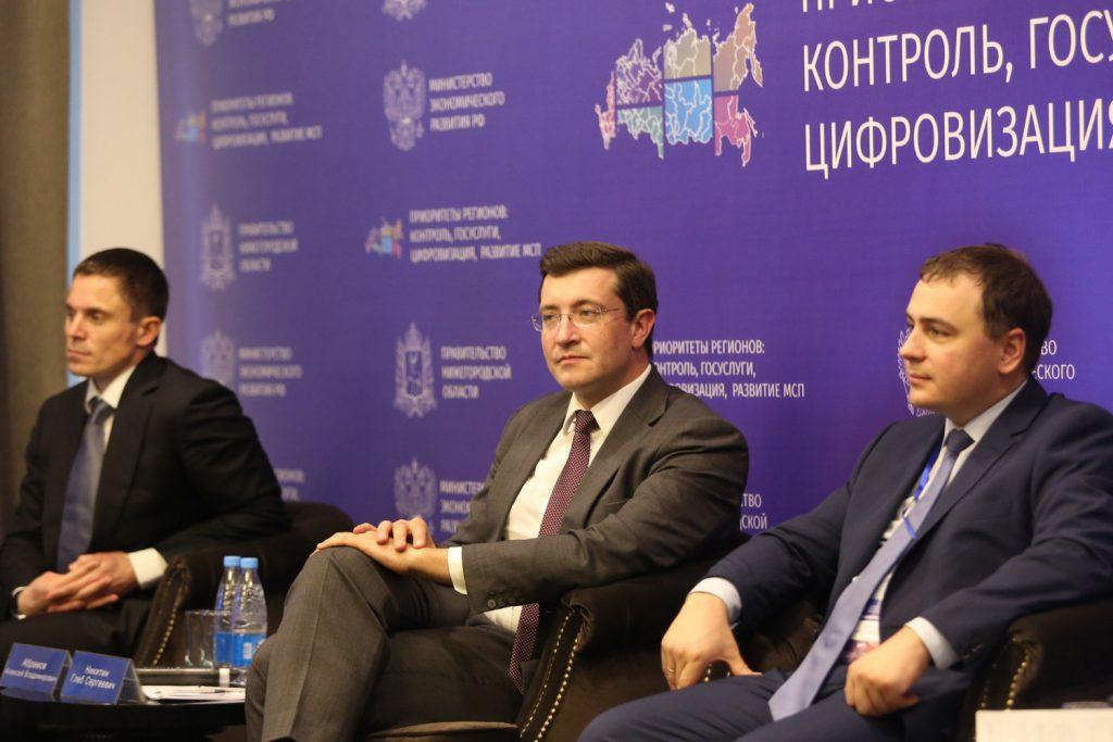 Деловой подход. Нижегородская область получит 2,4 млрд рублей на развитие предпринимательства