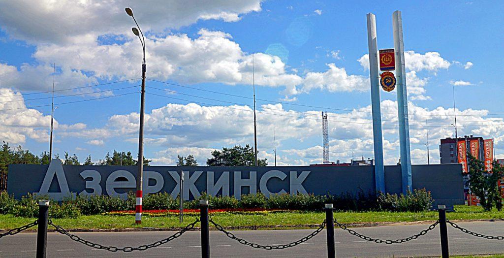 «Проблема управляемости в Дзержинске существует довольно долгое время», — Александр Прудник