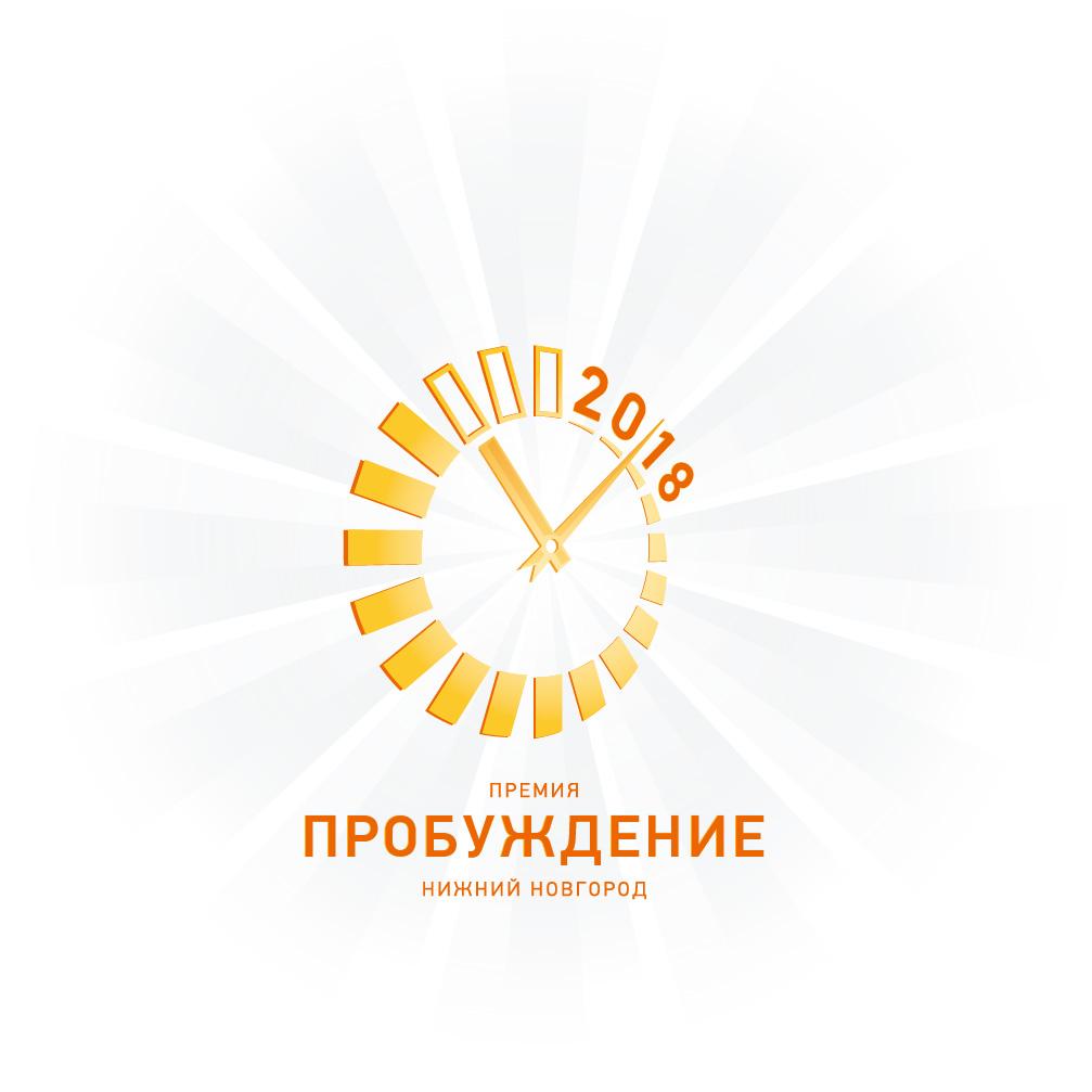 Сформирован шорт-лист премии «Пробуждение-2018»