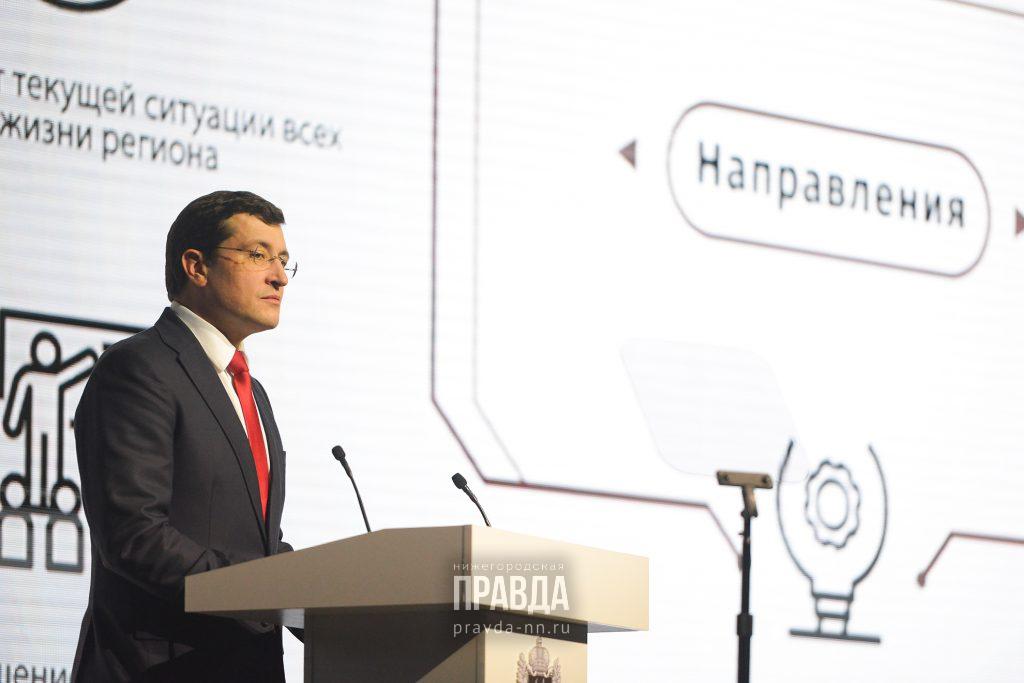 Глеб Никитин пригласил нижегородцев познакомиться с текстом Стратегии развития региона