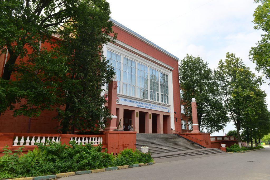 НГТУ им. Р.Е. Алексеева стал победителем конкурса проектов по созданию высокотехнологичных производств