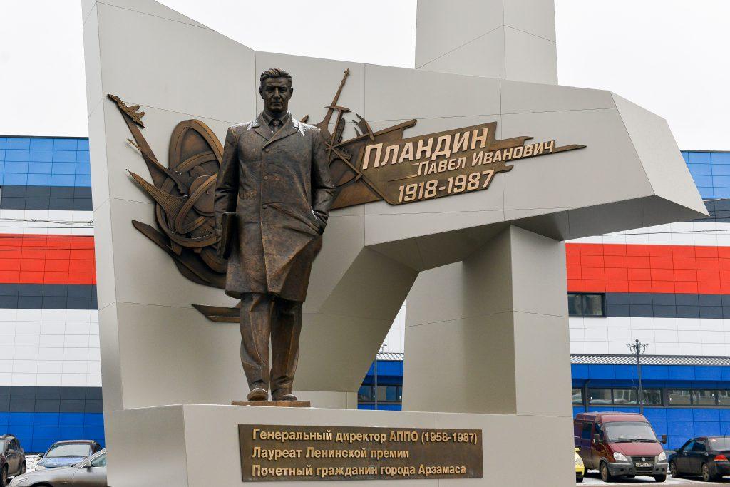 Арзамасский приборостроительный завод отмечает 62-летие