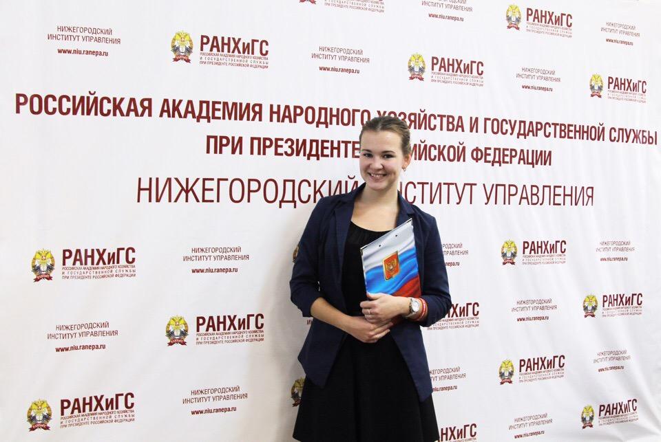 Девушка-волонтёр ЧМ-2018 стала студентом года РАНХиГС
