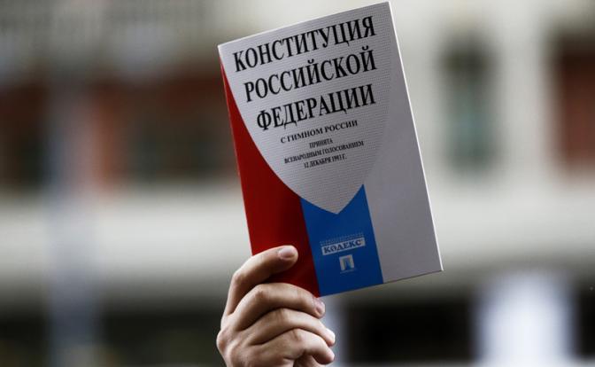 Нижегородцы могут записаться на голосование по поправкам в Конституцию на портале «Карта жителя»