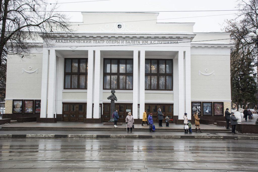 Здание Нижегородского театра оперы и балета планируется отреставрировать почти за 1,5 млн рублей