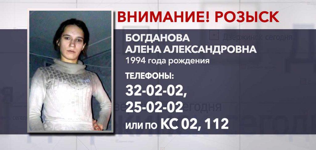 Молодую женщину с младенцем нашли в Нижегородской области