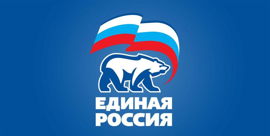 В региональной приемной «Единой России» пройдут юридические консультации для граждан и тематический прием родителей дошкольников