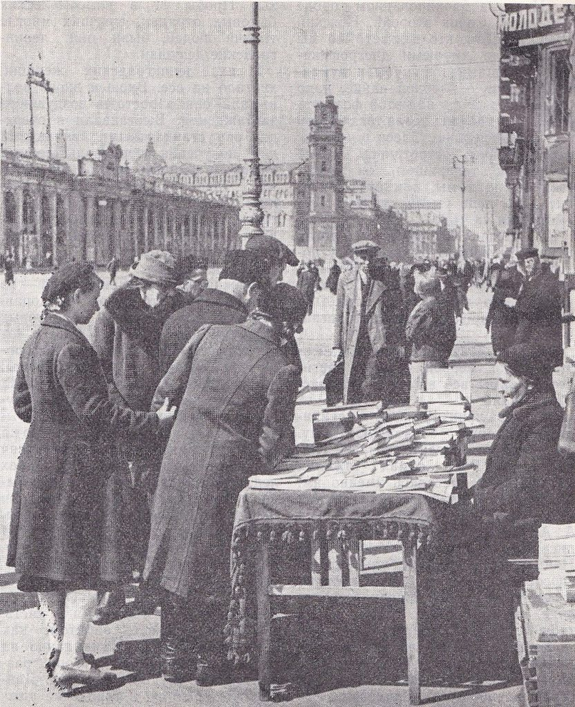 1942. Продажа книг на Невском