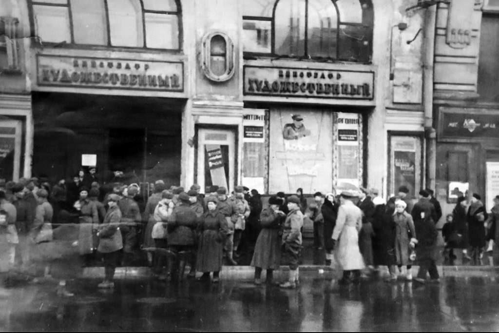 """1943. Очередь у кинотеатра """"Художественный"""""""