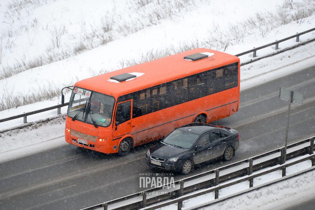 «Забираем вопрос городского транспорта под свой контроль»: Глеб Никитин высказался об отмене маршруток 98 и 46