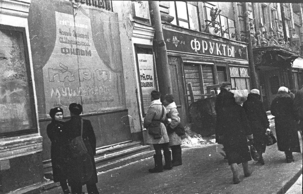 1941, декабрь. На Невском проспекте у кинотеатра «Художественный». Декабрь 1941