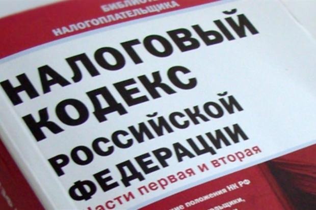 Нижегородский ДУК уклонился от уплаты налогов на сумму более 50 млн рублей