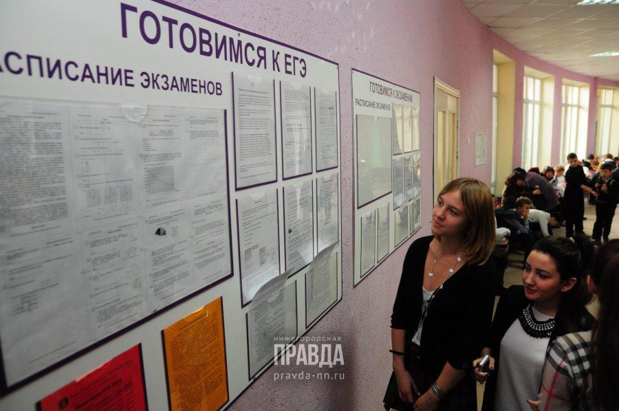 В Рособрнадзоре рассказали о порядке сдачи ЕГЭ и ОГЭ в 2020 году