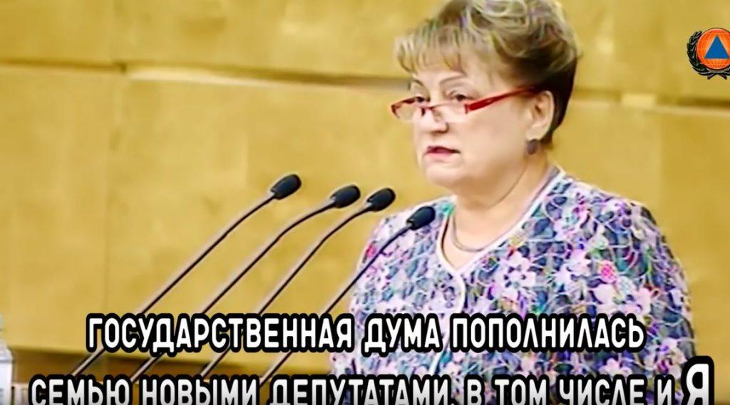«За 9 минут доклада — более 50 ошибок». Татьяна Гартман нашла в Государственной думе нового Черномырдина