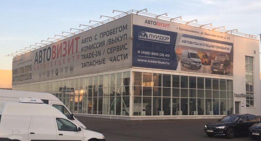 Новый цех по производству автокомпонентов откроют в Нижегородской области
