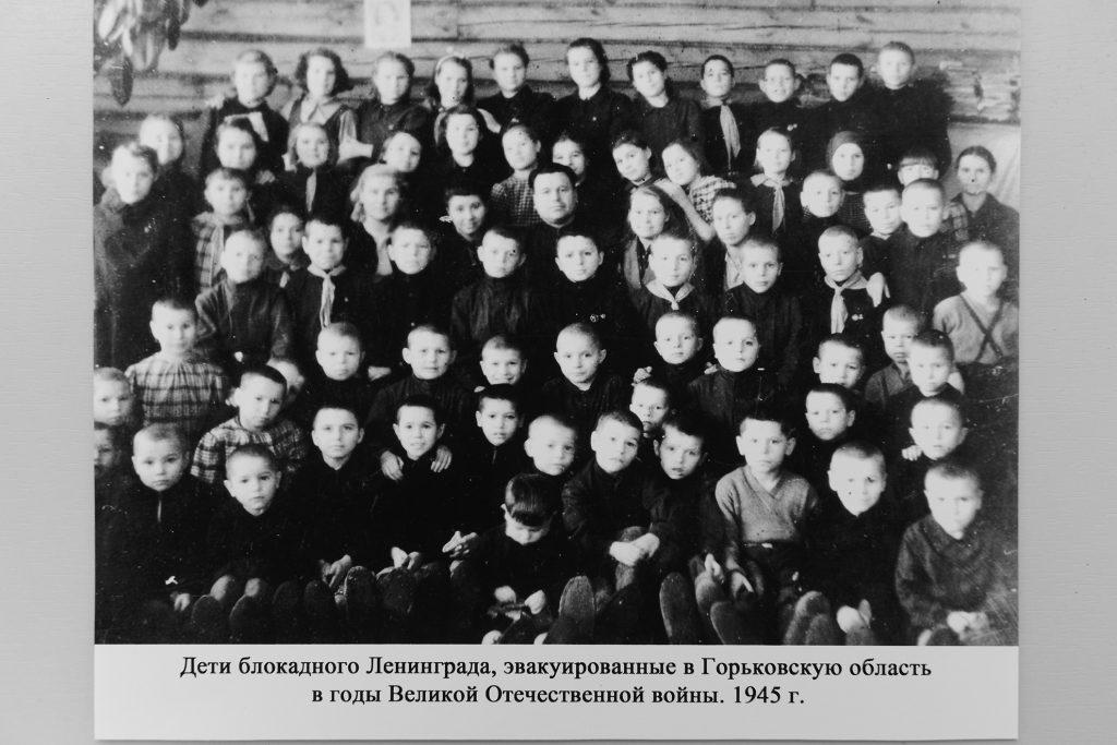 «Ведь мы же с тобой ленинградки, мы знаем, что значит война». Как в Ветлуге спасали детей из блокадного Ленинграда