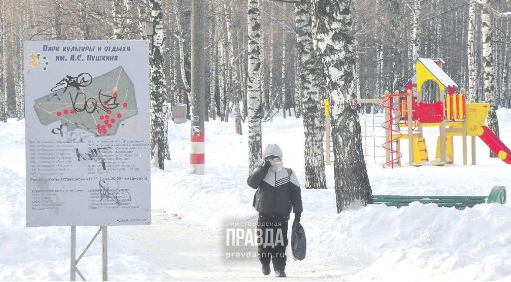 Стало известно, каким будет обновленный парк Пушкина