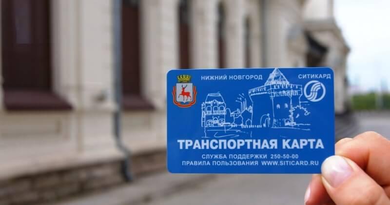 Правда или ложь: транспортные карты придется пополнять по паспорту