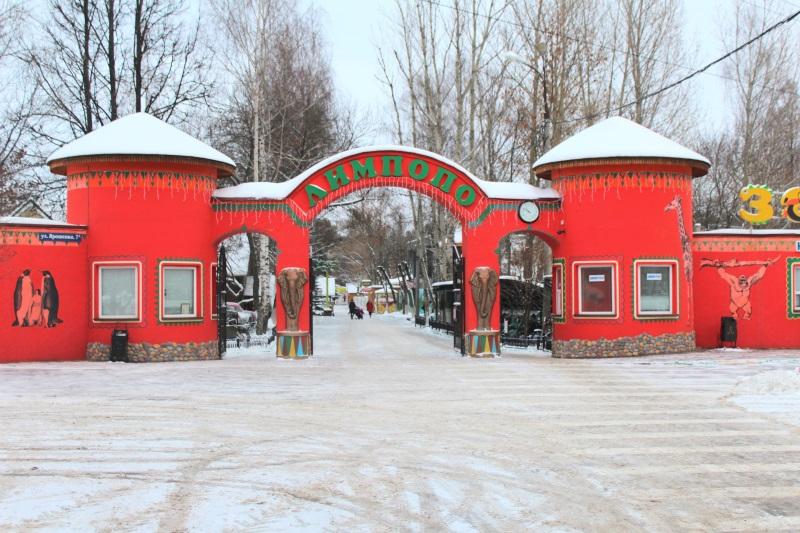 Зоопарк «Лимпопо» временно закрыт из-за внезапного отключения света