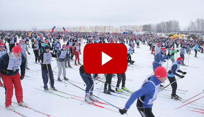 «Лыжня России — 2019»: массовый спортивный праздник в нашем городе