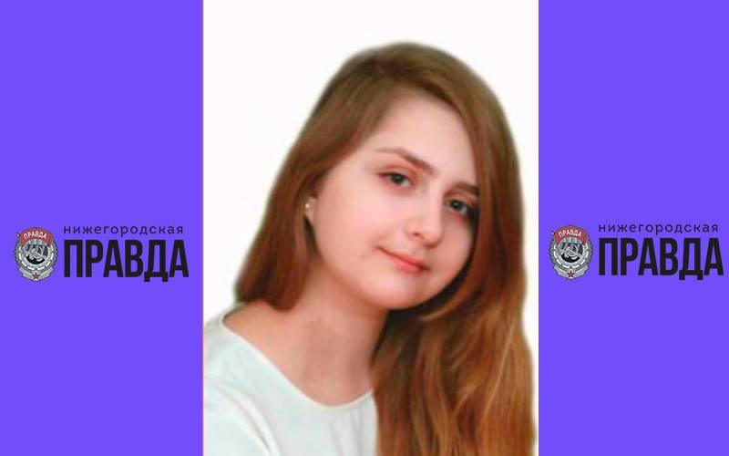 16-летнюю нижегородку, пропавшую в августе прошлого года, нашли живой