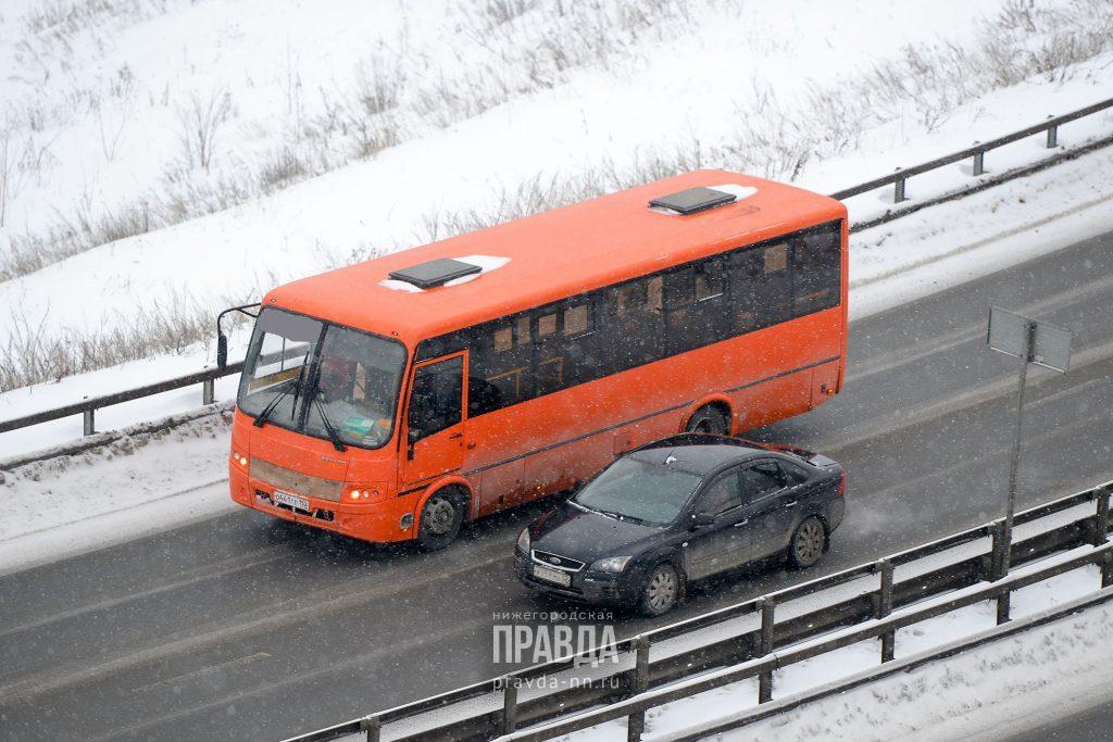 Четыре автобусных маршрута отменят в Нижнем Новгороде