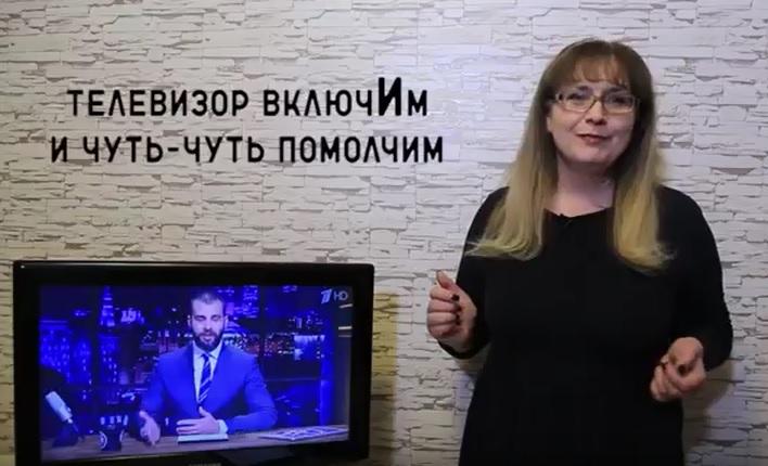 Нижегородская «училка» нашла ошибку в интервью Кисилева Дудю