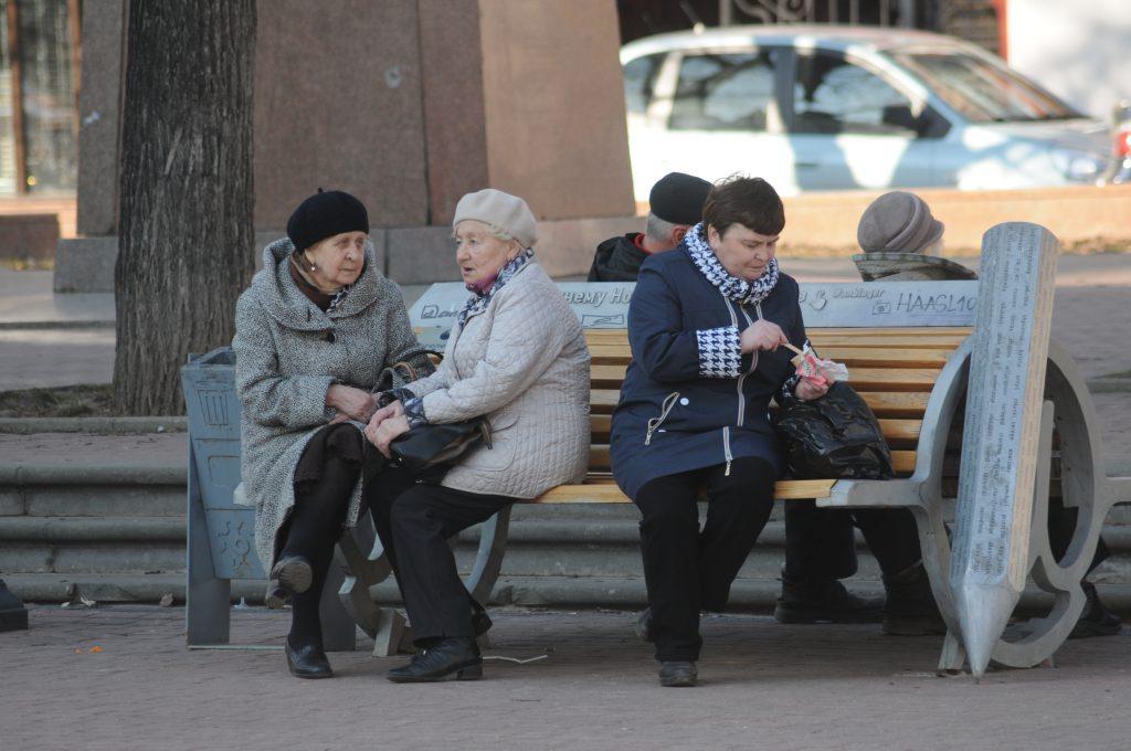 В Российской академии наук рассчитали, сколько денег нужно пенсионеру «для счастья»