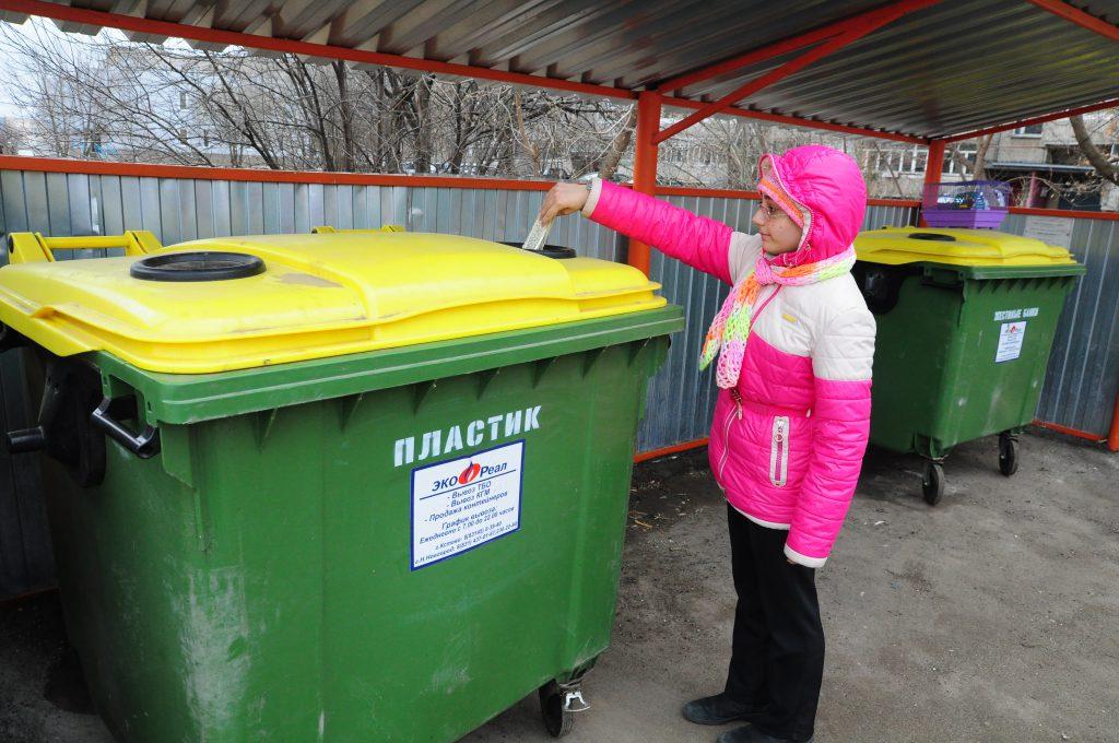 Нижегородцам сделали перерасчёт платы за вывоз мусора