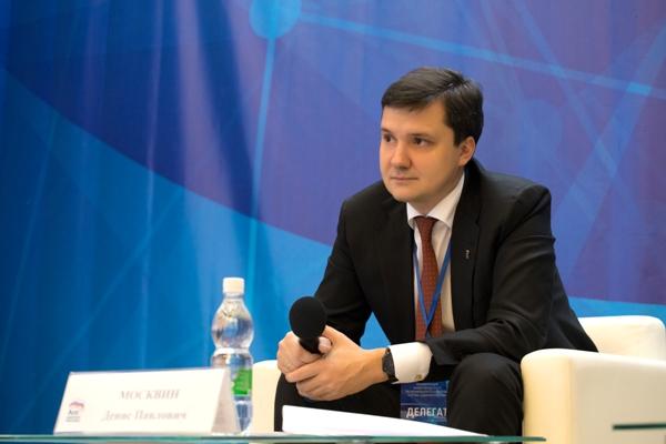 «Профицит и устойчивость федерального бюджета должны гарантировать исполнение социальных обязательств в полном объеме», – Денис Москвин