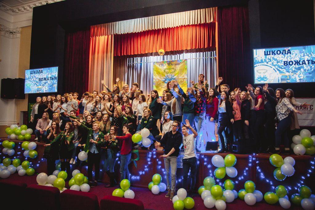Новый сезон «Школы вожатых» стартовал для нижегородских студентов в НИУ – филиале РАНХиГС