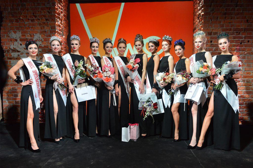 Конкурс «Мисс Нижний Новгород 2019» получил премию «EVENT-Прорыв»