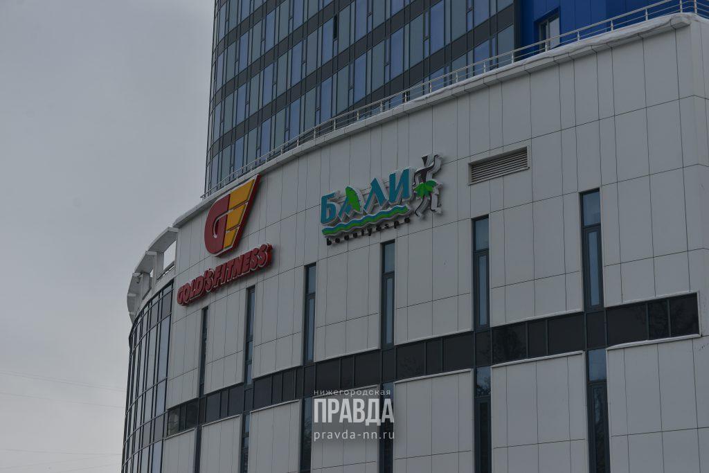 Инженера наказали за массовое отравление в бассейне нижегородского фитнес-клуба Gold's Fitness