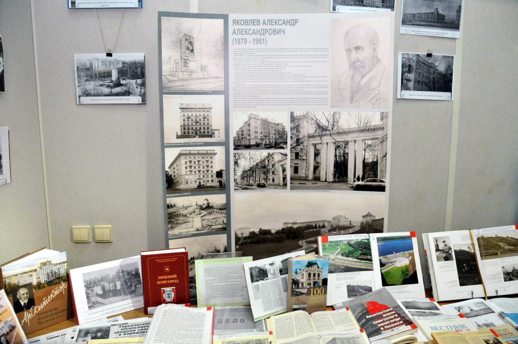 «Он сформировал облик многих знаковых мест города». В «Рекорде» представили книгу об архитекторе Александре Яковлеве
