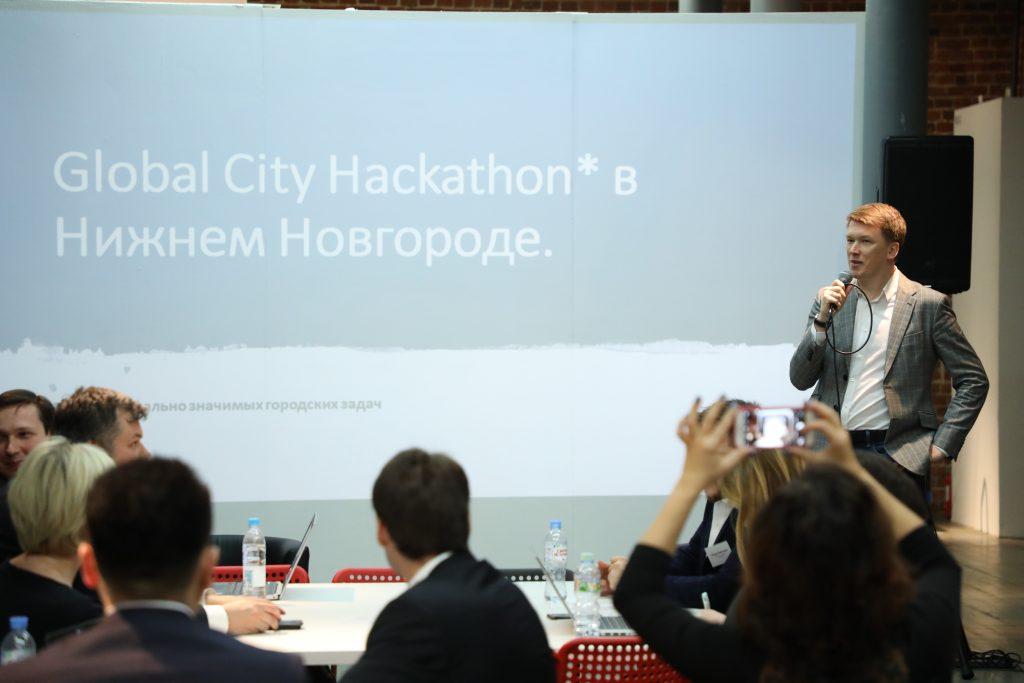 Шаг в будущее. Нижний Новгород может стать «умным городом»