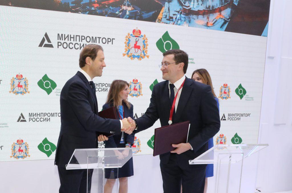 Завод по производству безопасных одноразовых шприцев построят в Нижегородской области