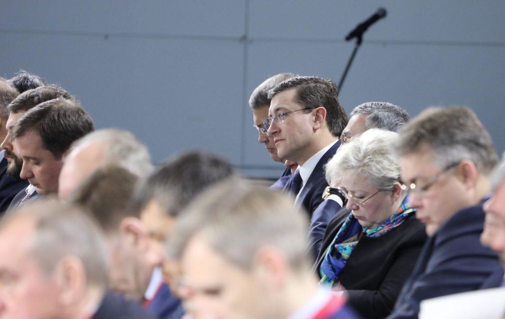 Губернатор Нижегородской области принял участие во встрече глав регионов в Сочи