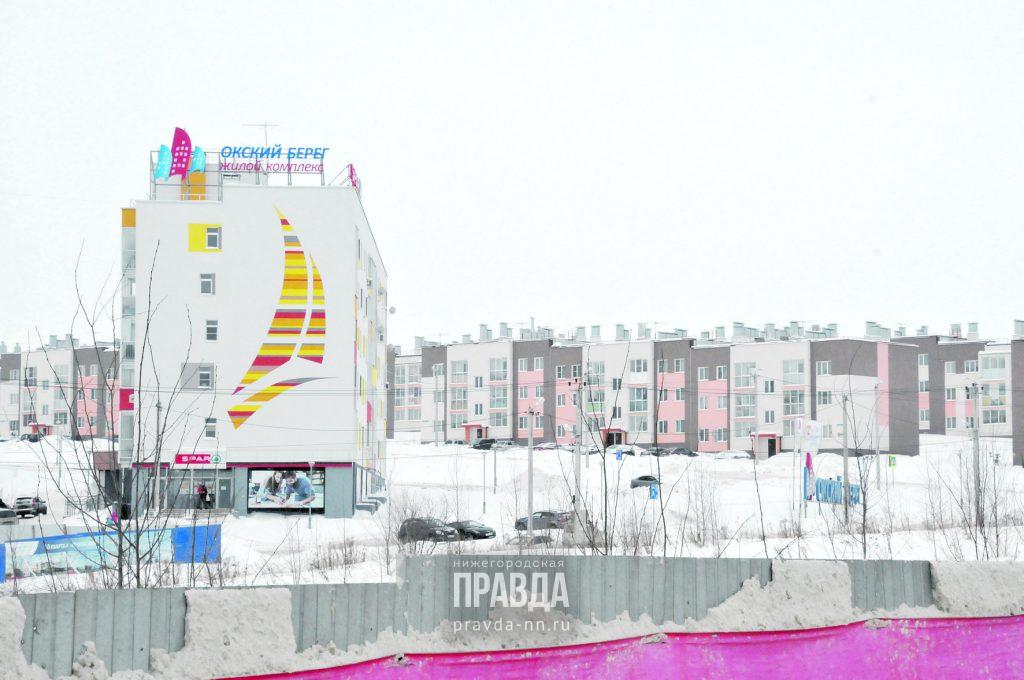 Нижегородский минстрой попросил Фонд защиты прав участников долевого строительства ускорить рассмотрение документов от дольщиков «Окского берега»