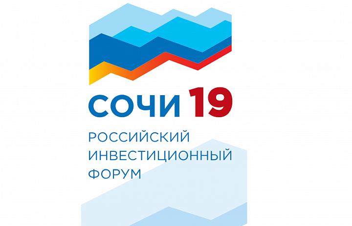 Нижегородская область и «Vostok» объединились ради цифровых технологий