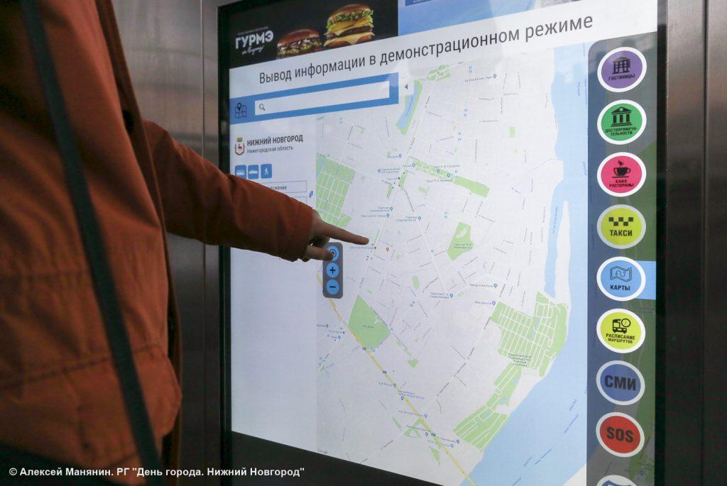 Опубликована карта «умных остановок» в Нижнем Новгороде